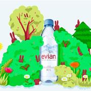 Noua sticla izvorata din Alpii Francezi