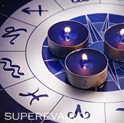 Horoscop 2011 - Pesti