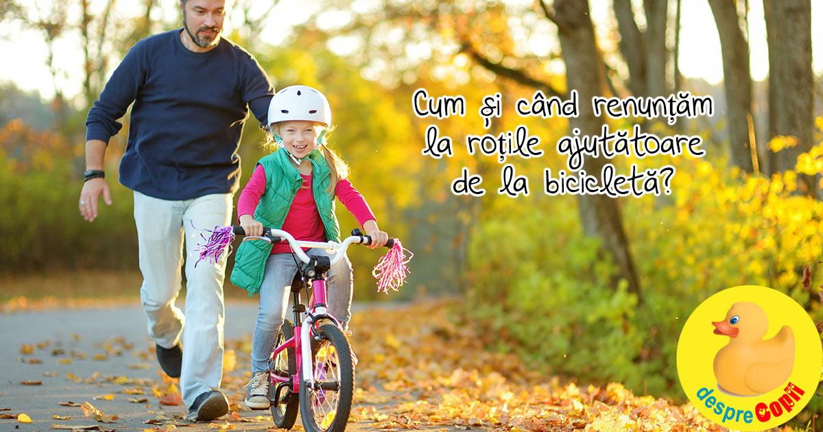 Cum si cand renuntam la rotile ajutatoare de la bicicleta?