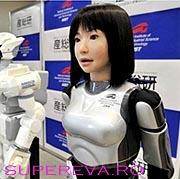 Ucroa, primul robot manechin