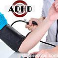 ADHD la adulti - tratament si efecte posibile