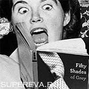 Cele 50 de umbre ale lui Grey
