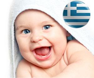 Nume de copii in Grecia