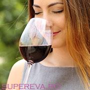 Arderea grasimilor si vinul rosu