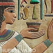 Zodiacul egiptean